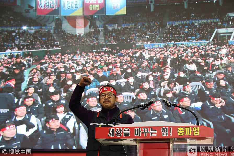 韩国民银行罢工_韩国民银行工会8日全面罢工