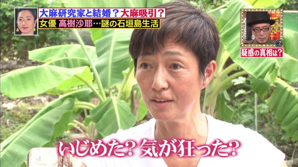 沙耶 結婚 高樹 高樹沙耶(益戸育江)の現在!「相棒」たまき役降板後の劣化がヒドイ!?