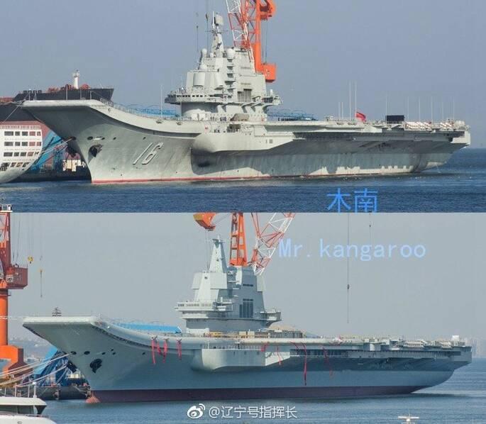 多图对比辽宁舰和国产新航母:有哪些不同 - 子泳 - 子泳WZ的博客
