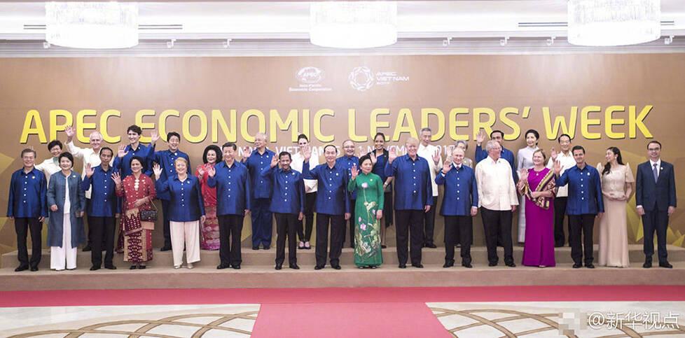 习近平出席APEC峰会欢迎晚宴 (高清组图)