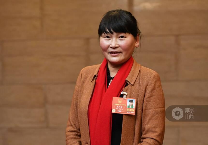 支月英从大山到北京 要为山里孩子和乡村教师发声