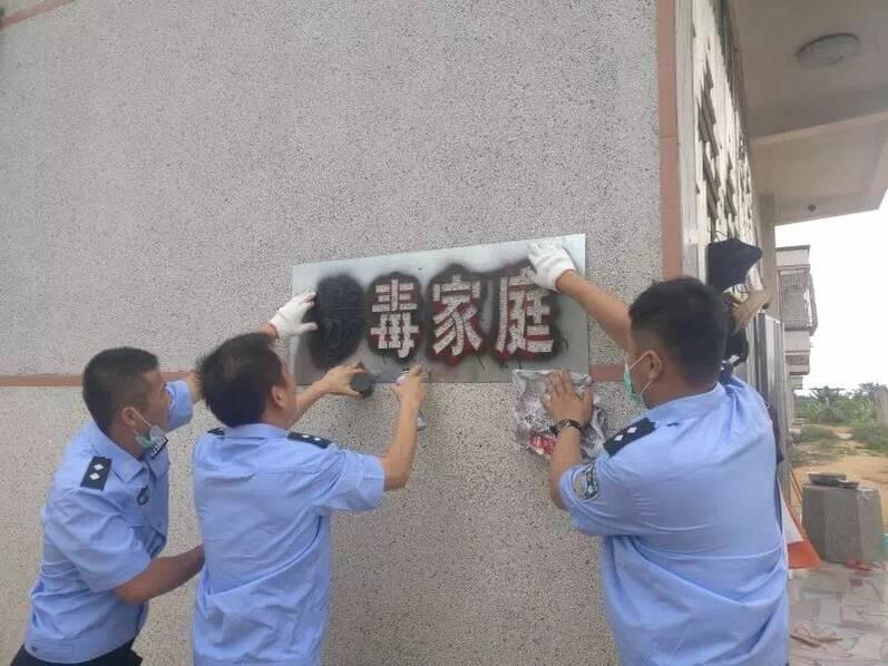 """广东10家房屋被喷""""涉毒?>"""