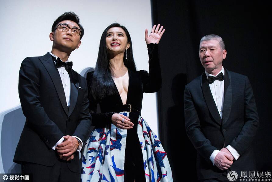 《我不是潘金莲》多伦多首映 范爷穿开胸裙惊艳[5p]