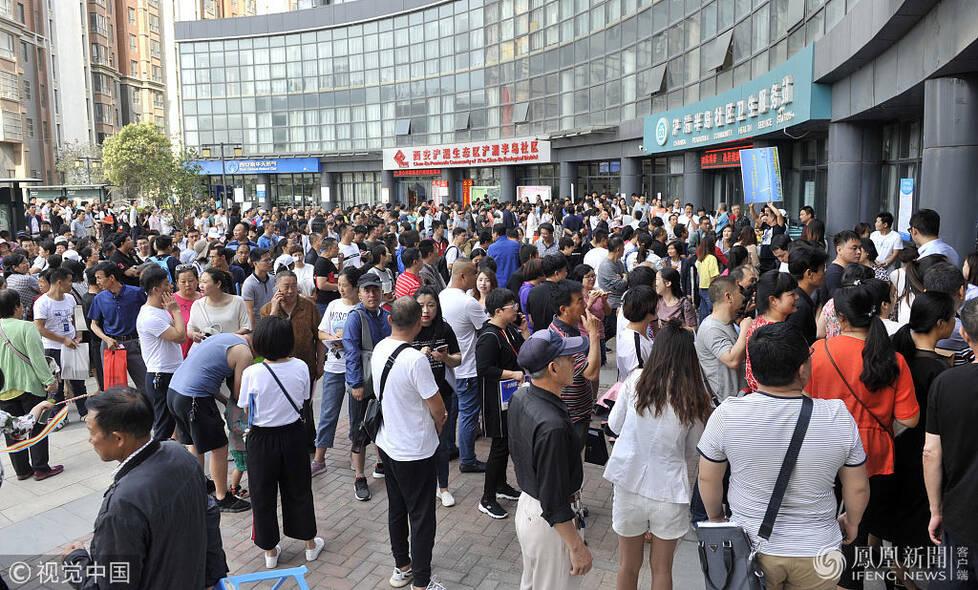西安:小学入学登记 上千家长连夜排队
