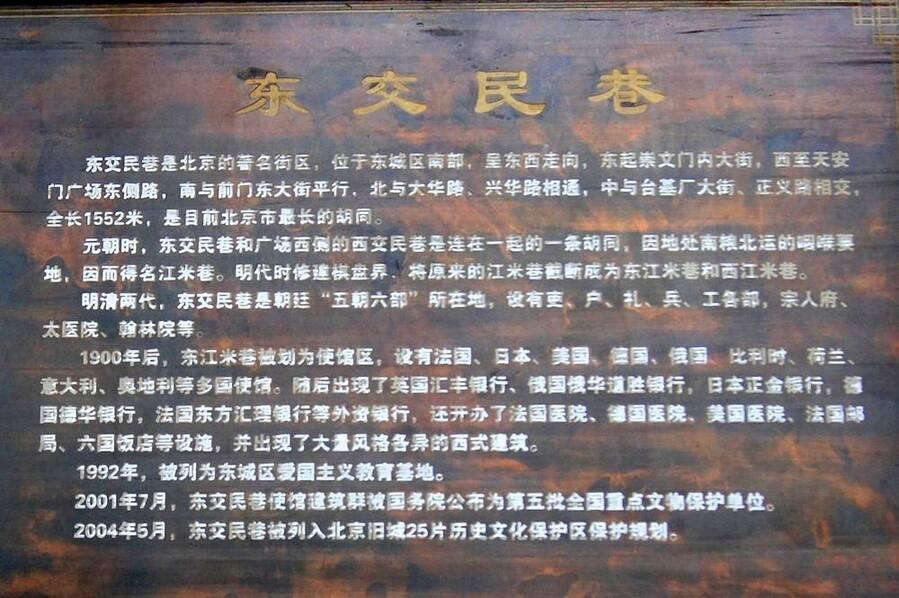 100年后的中国人口_100年后这14万中国人终于被欧洲人想起