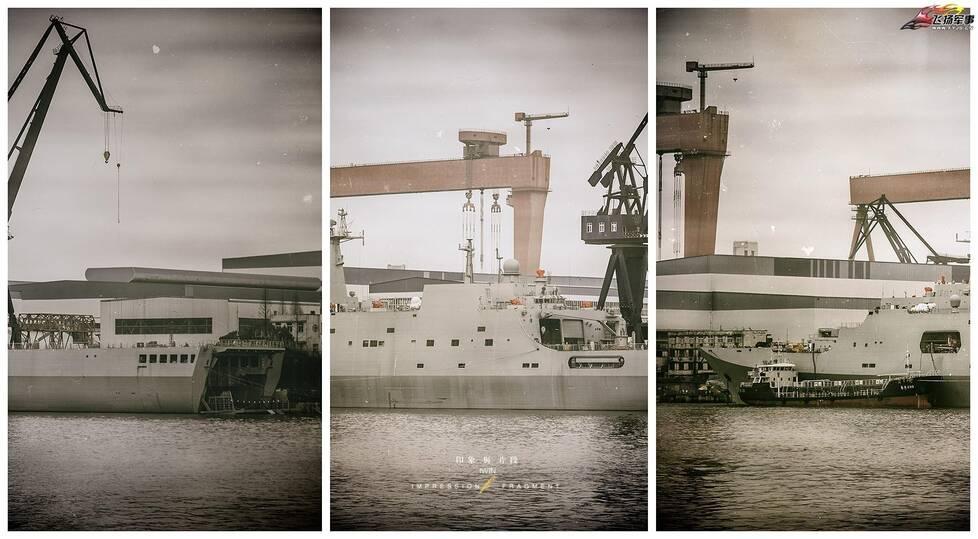 中国第5艘新船坞登陆舰疑似已加注燃油将海试   第六膄新船坞登陆舰下水 - 春华秋实 - 春华秋实 开心快乐每一天