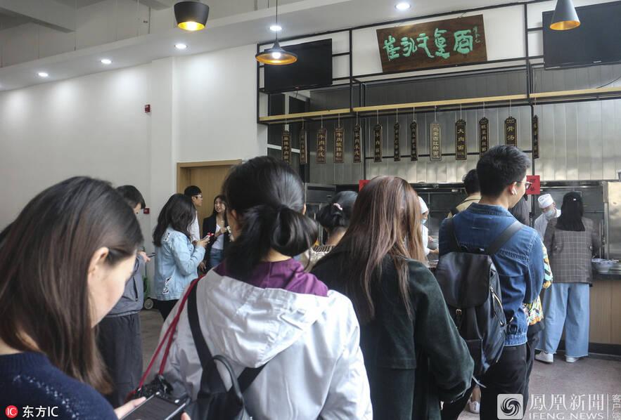 高校开崔永元真面饭馆 学生排长队点餐