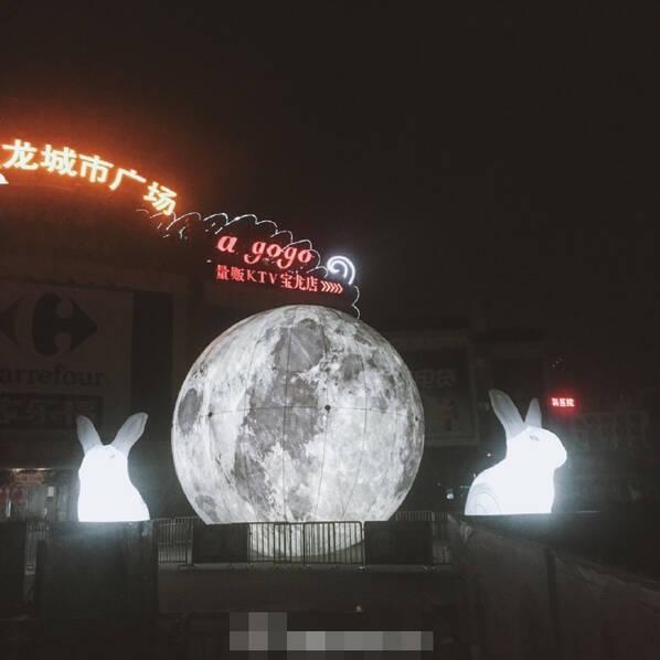 """中秋还没到 """"月亮""""就被吹跑了 - 子泳 - 子泳WZ的博客"""