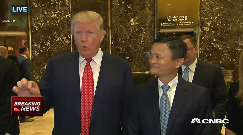 特朗普会见马云