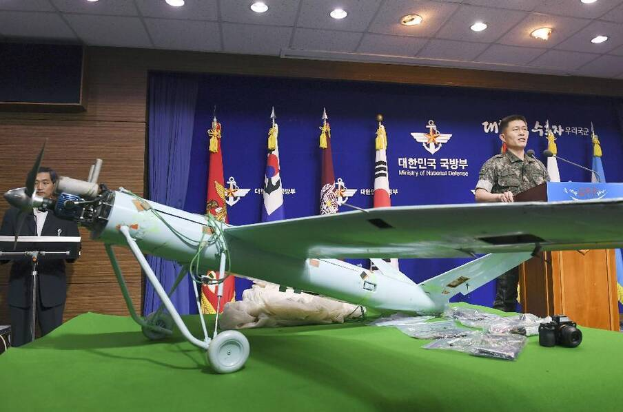 朝鲜用这架无人机奔袭200公里拍萨德,返航时坠毁