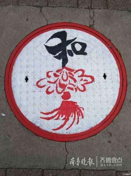 """山艺校园现手绘""""中国梦""""井盖"""