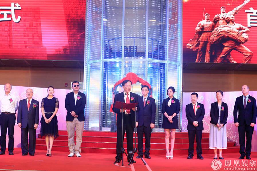 2016.08.17_Triệu Vy dự lễ niêm yết chứng khoán Công ty Hữu Hạn Cổ Phần Điện Ảnh Thượng Hải