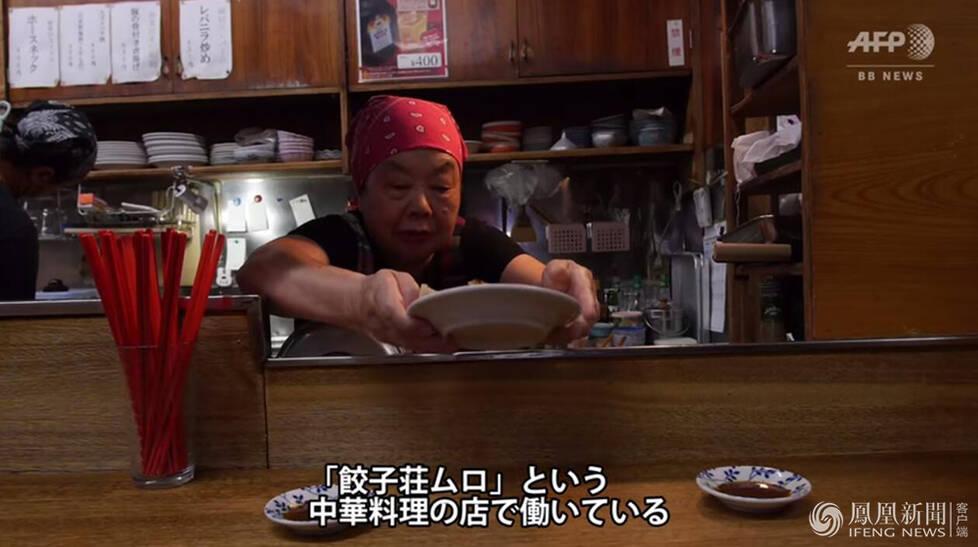 82岁日本奶奶白天看店包饺子 晚上….绝对意外