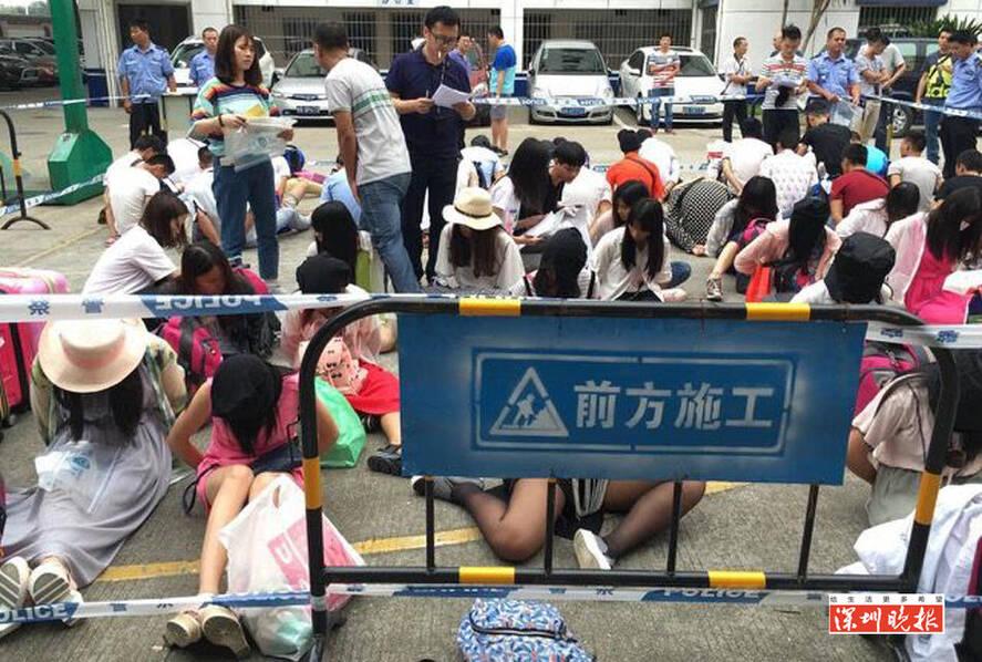深圳46人被奖励迪拜游 回国后就被拘 - 十年井绳 - 十年井绳博客