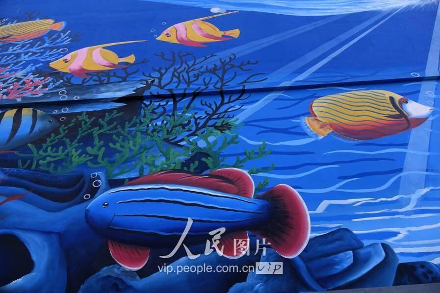 海洋主题墙面彩绘画扮靓青岛渔港