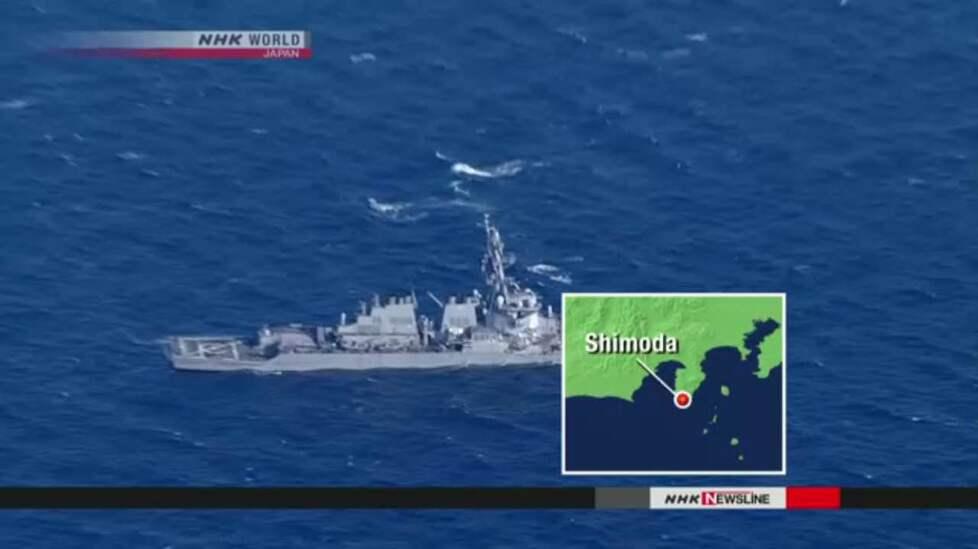 美宙斯盾舰日本近海撞上3万吨货船 舰体损失惨重 - 野郎中 - 太和堂