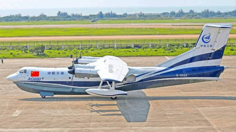 国产世界最大水陆两栖飞机首飞!将在南海大展身手