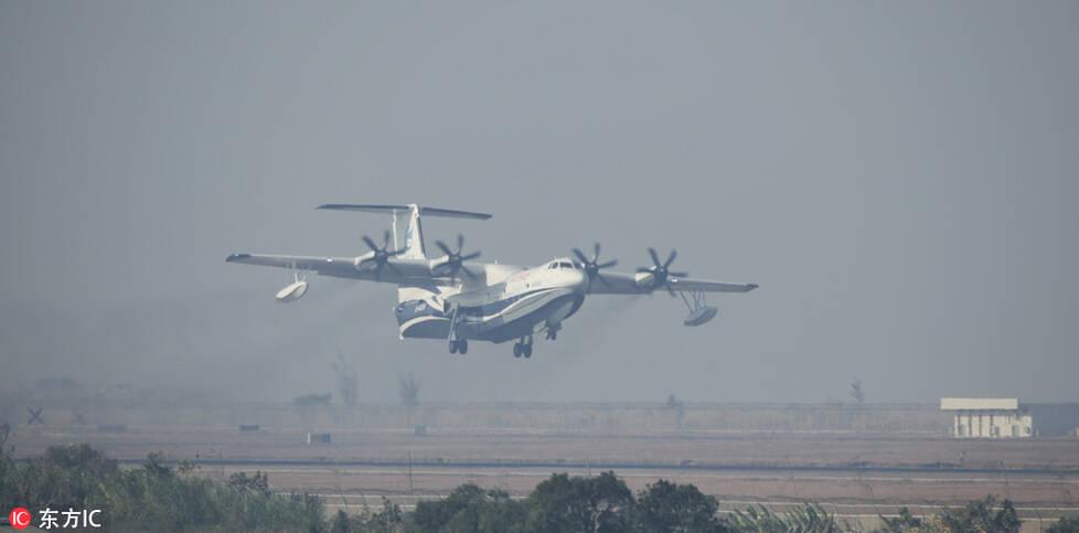 中国制造全球最大水陆两栖飞机AG600首飞成功(图) - 春华秋实 - 春华秋实 开心快乐每一天