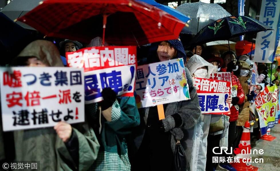 日本民众游行抗议 要求安倍与麻生下台
