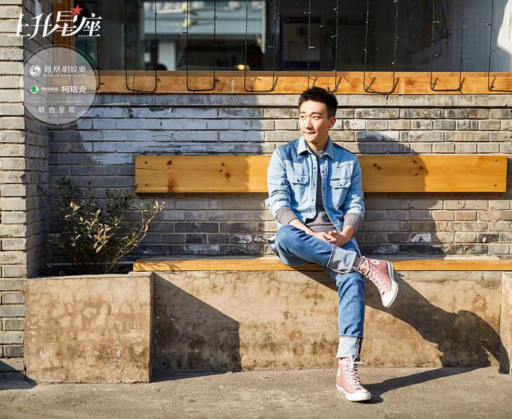[上升星座091]吴昊宸:孤独理想家的狂热