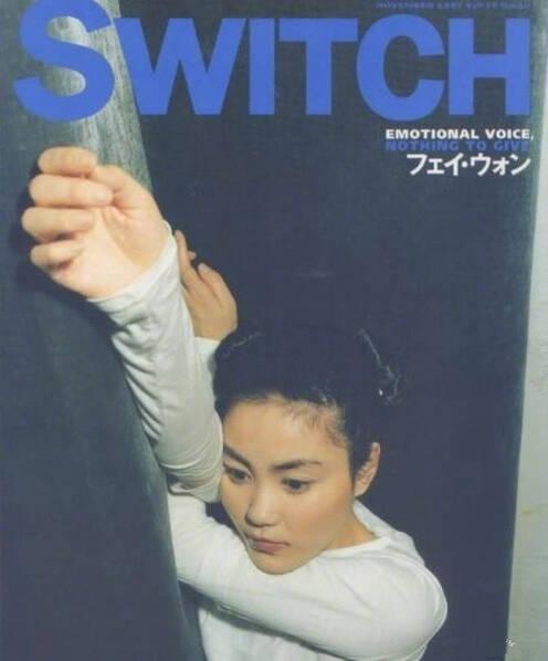 王菲1997年写真曝光 日系复古色调青春洋溢