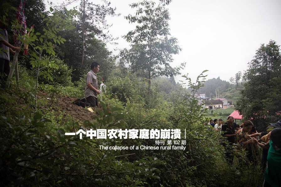 3年,一个中国农村家庭的分崩离析