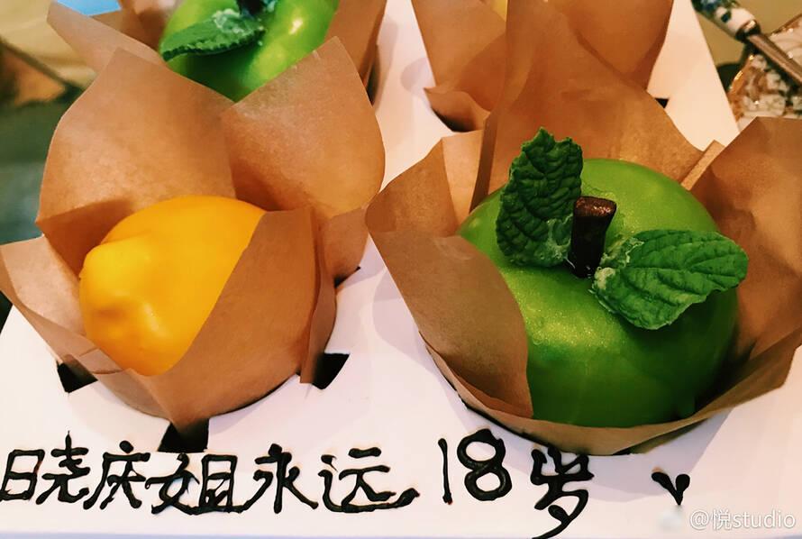 永远18岁!刘晓庆63岁生日浓妆艳抹出镜(组图)