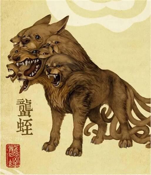 转载《山海经》里面的异兽 - 潜英 - 诗文驿站