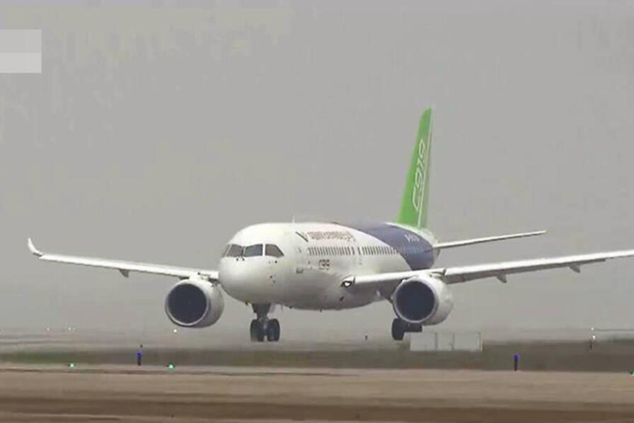 中国大飞机C919首飞成功 - wuwei1101 - 西花社
