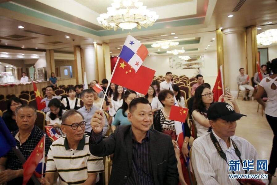 华侨华人庆祝巴拿马与中国建交