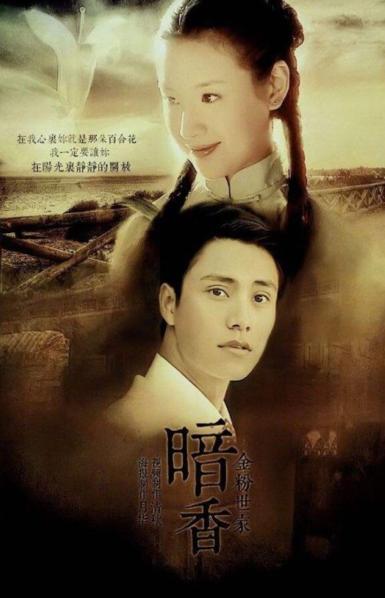 著名导演李大为逝世,终年47岁。
