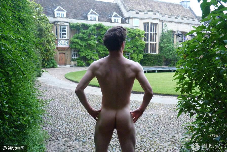 剑桥大学美臀比赛 学神大秀美臀