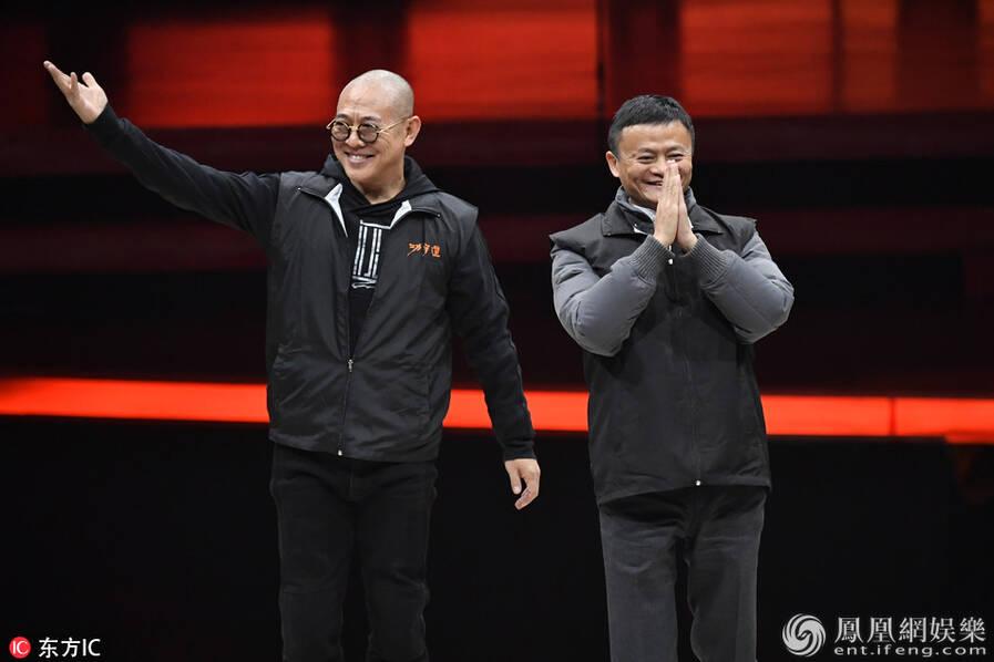 功守道赛事开幕:马云和李连杰同台打太极