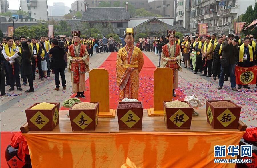 南昌绳金塔景区举办首届公共祭祖大典