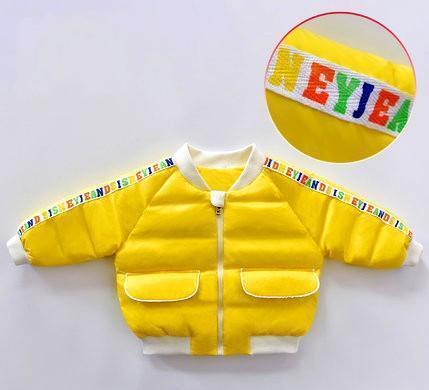 天凉了,可爱保暖宝宝外套,适合1-3岁,你家宝宝有了吗