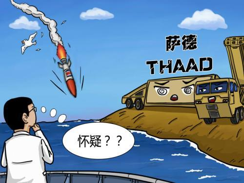 萨德困局迎转机中韩军方将沟通 韩国内已开始叫好