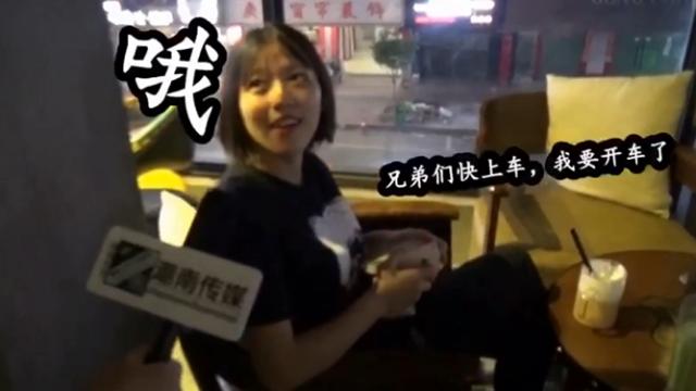 潮汕街头采访