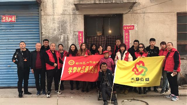 榆次区妇联、农商行、晋中宇广天慈济困协会不忘为民初心