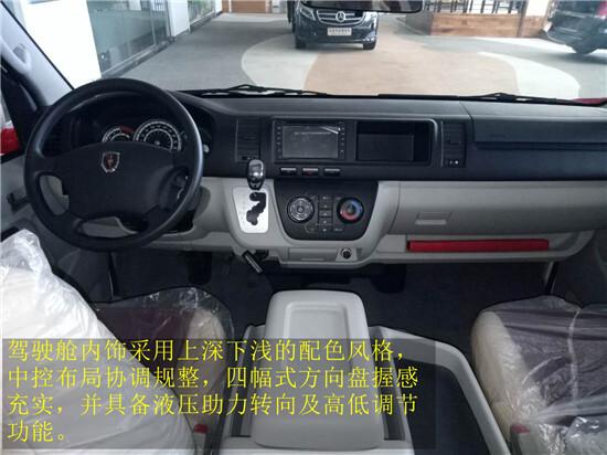华晨金杯大海狮C型房车 新车到店高清图片