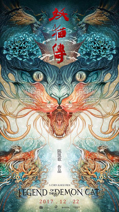 《妖猫传》导演陈凯歌现身作品展 三十年仍童心未泯