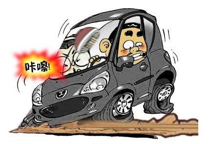 滴滴与ofo上海电机学院供图闹