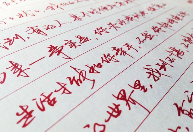 """书法家看不上的方法,行书练字,学""""水""""字,看数字的神奇图片"""