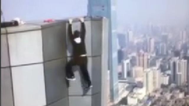高空极限运动第一人 吴永宁坠亡前影像曝光