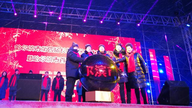 """首届""""渔灯节""""在哈尔滨长岭湖举办  采访道里区副区长包亚奎"""