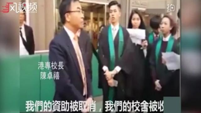 香港大学生不敬国歌被轰出毕业典礼 校长: 爱国没有妥协的余地