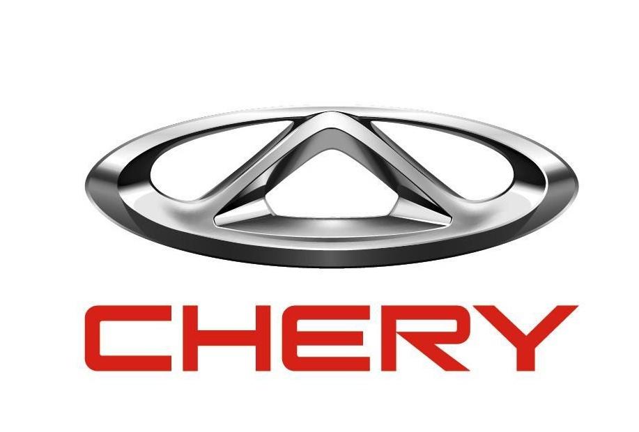 观致汽车矢量logo