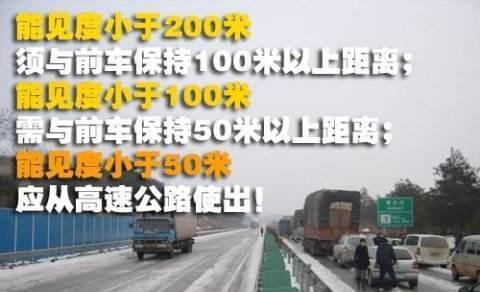 上海伯爵手表回收 老司机总结的5条零事故秘籍 新手上路千万牢记!