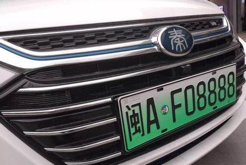 北京新能源专用号牌启用了怎么操作看这里