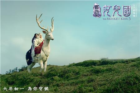 《西游记女儿国》曝MV先导片 Henry以歌重释西游爱情