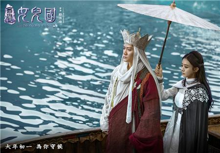 《西游记女儿国》谱最美爱歌 刘宪华续写女儿情未了
